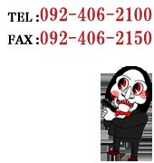 TEL 0924062100 FAX 0924062150